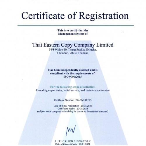 INT-010344 A1 Thai Eastern Copy