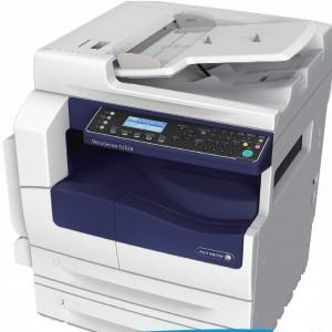 Fuji_Xerox_S2520_A3-A4_mono_all_inone_laser_printer_tonermasters